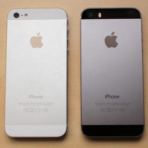 vo-iphone-5