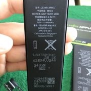 Pin ip5